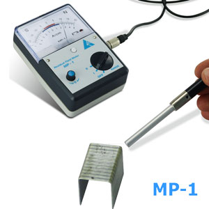 Residual Magnetic Field Meter MP-1